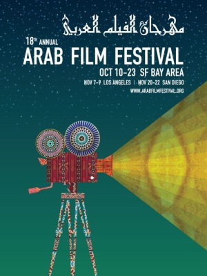 AFF2014_official_hires