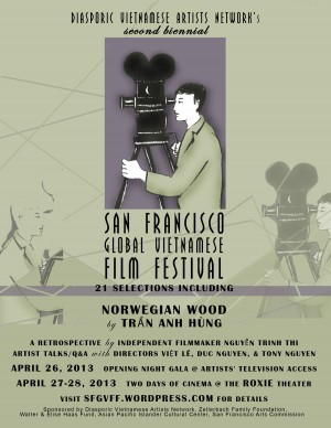 SFGVFF - flyer - for online posting
